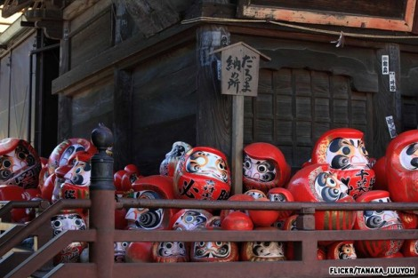 12 reasons to visit Japan in 2012 | CNNGo.com