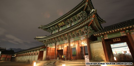 Insider Guide: Best of Seoul | CNNGo.com
